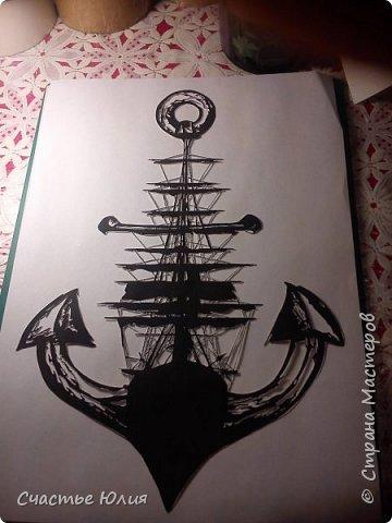 Корабль - якорь. фото 1