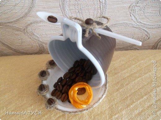 Добрый вечер всем!!! У меня новые кофейные поделки. Это чашечка с кофе.Увидела в магазине набор одноразовой посуды....идея пришла сразу!!! Очень удобно, т.к. чашечка очень лёгкая. Далее детальный просмотр. фото 3