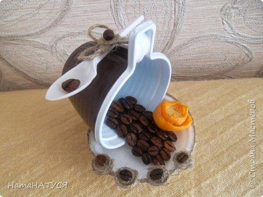 Добрый вечер всем!!! У меня новые кофейные поделки. Это чашечка с кофе.Увидела в магазине набор одноразовой посуды....идея пришла сразу!!! Очень удобно, т.к. чашечка очень лёгкая. Далее детальный просмотр. фото 2