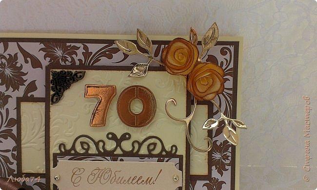 """Добрый день, жители Страны Мастеров! Сегодня у меня очередная, заказная мужская открытка к Юбилею 70 лет. Размер открытки 15х15 см. Основа картон пл. 230гр/м2 светло-желтого цвета,  кардсток текстурированный коричневый пл. 216 гр/м2 и распечатанный фон на принтере с коллекции """"за чашкой кофе"""". Также использовала вырубку, стразы, ленту атласную и капроновую, металлические уголки.  фото 2"""