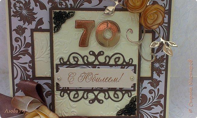 """Добрый день, жители Страны Мастеров! Сегодня у меня очередная, заказная мужская открытка к Юбилею 70 лет. Размер открытки 15х15 см. Основа картон пл. 230гр/м2 светло-желтого цвета,  кардсток текстурированный коричневый пл. 216 гр/м2 и распечатанный фон на принтере с коллекции """"за чашкой кофе"""". Также использовала вырубку, стразы, ленту атласную и капроновую, металлические уголки.  фото 3"""