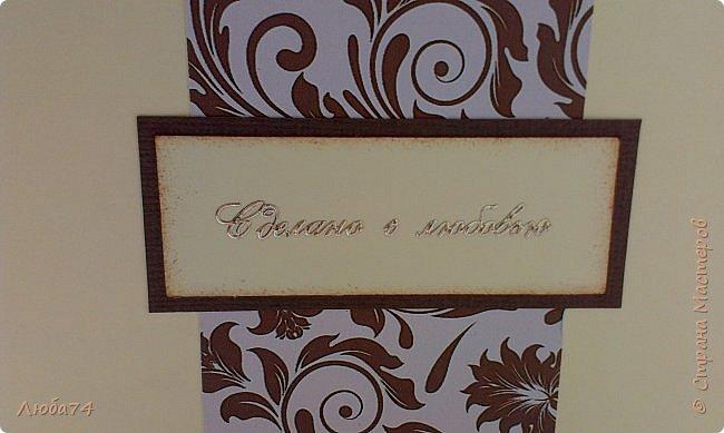 """Добрый день, жители Страны Мастеров! Сегодня у меня очередная, заказная мужская открытка к Юбилею 70 лет. Размер открытки 15х15 см. Основа картон пл. 230гр/м2 светло-желтого цвета,  кардсток текстурированный коричневый пл. 216 гр/м2 и распечатанный фон на принтере с коллекции """"за чашкой кофе"""". Также использовала вырубку, стразы, ленту атласную и капроновую, металлические уголки.  фото 16"""