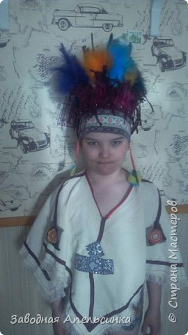 мои индейцы фото 1
