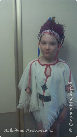 мои индейцы фото 2