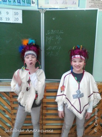 мои индейцы фото 3
