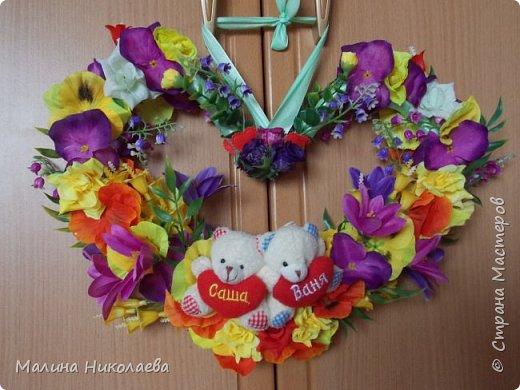 Сердце сделала в подарок на годовщину свадьбы Александры и Ивана. Также можно подарить такое сердце и на свадьбу, цветовую гамму выбрать в цвет свадьбы. фото 1