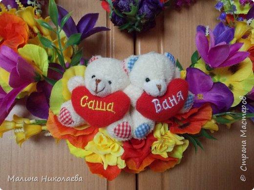Сердце сделала в подарок на годовщину свадьбы Александры и Ивана. Также можно подарить такое сердце и на свадьбу, цветовую гамму выбрать в цвет свадьбы. фото 5