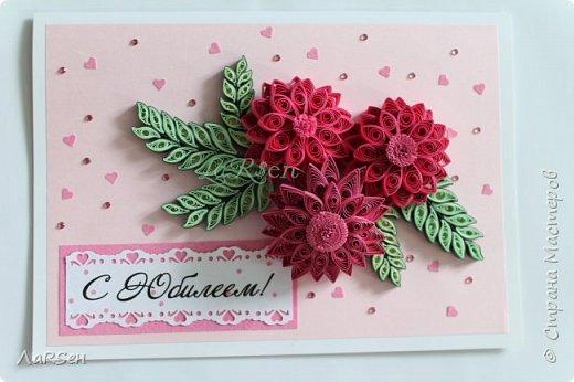 Доброго всем дня! Мои открытки. Сделаны по просьбе. На свадьбу - в розово -голубом цвете и на юбилей - малиновые цветы. Если есть что сказать о моих работах, то мне приятно будет услышать. Благодарю! фото 11