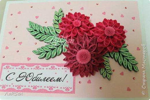 Доброго всем дня! Мои открытки. Сделаны по просьбе. На свадьбу - в розово -голубом цвете и на юбилей - малиновые цветы. Если есть что сказать о моих работах, то мне приятно будет услышать. Благодарю! фото 12