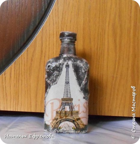 Париж-Париж фото 2
