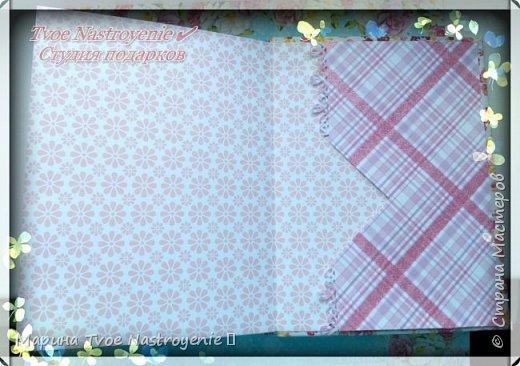 Школьный дневник с 1 по 4 класс фото 6