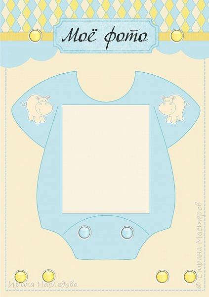 """Набор страничек  """"Baby Boy"""" формат А-5,  в наборе 17 страниц.  !!!Странички ТОЛЬКО для личного пользования!!! Продажа набора ЗАПРЕЩЕНА!!! фото 4"""