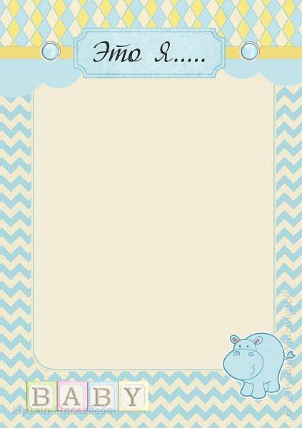 """Набор страничек  """"Baby Boy"""" формат А-5,  в наборе 17 страниц.  !!!Странички ТОЛЬКО для личного пользования!!! Продажа набора ЗАПРЕЩЕНА!!! фото 5"""