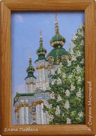 Андреевский собор в каштанах. В рамочке (дуб) со стеклом. Размер 170*240 мм фото 1
