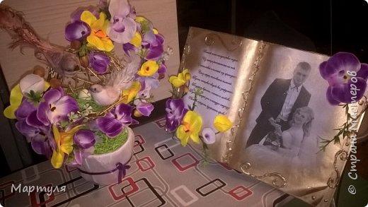 Книга поздравление и семейное гнездышко. Большое спасибо Виктории и Елене за хорошие МК.   книга http://stranamasterov.ru/node/401653?c=favorite , гнездышко http://stranamasterov.ru/node/785144 фото 6