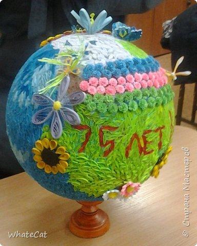 Глобус в стиле квиллинга! фото 7