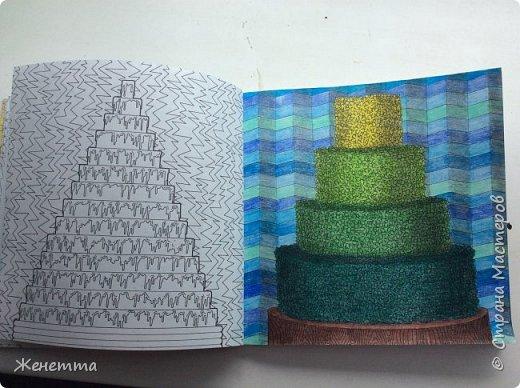 еще один тортик)) фото 2