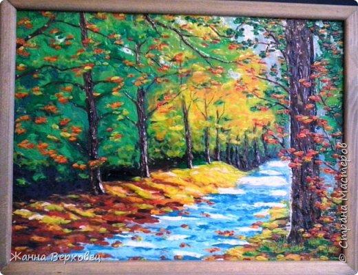 """""""Осенней порой"""". Увидела картинку в интернете и решила попробовать нарисовать её пластилином. Получилось! Захотелось продолжить. Добавила ещё две по бокам. Получился триптих. Получила огромное удовольствие от этой работы! фото 2"""