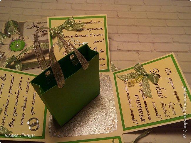 Коробочка для денежного подарка фото 9