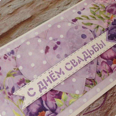 """Еще одна песнь о любви к бумаге, на обложке которой ангелок. Бумага Galeria Papieru. На этот раз коллекция сиреново-фиолетового цвета  """"Purple Rain-Фиолетовый дождь""""  фото 8"""