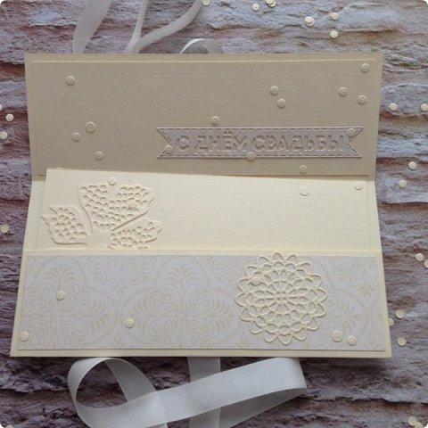 Ну, и в вдогонку бирюзе с фиолетовым дождем, еще два конвертика :) Сливочный монохром пользуется БОЛЬШОЙ популярностью:)  фото 4
