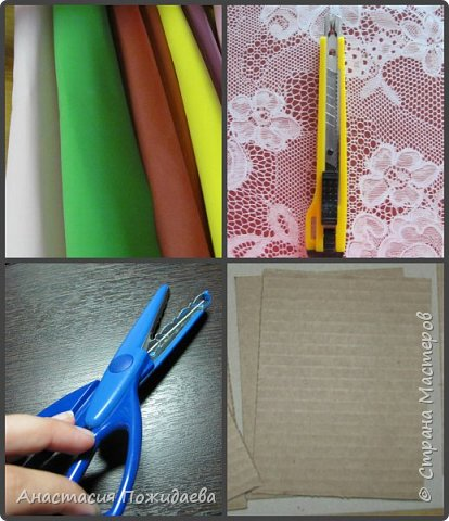 Простая и оригинальная рамочка для фото :) фото 2