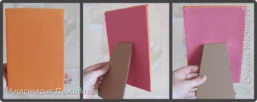 Простая и оригинальная рамочка для фото :) фото 5