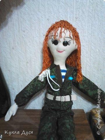 кукла Дуся десантник фото 3