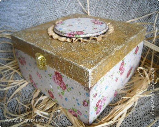 Наконец-то я для своих любимых конфеток сделала шкатулку. Теперь они будут лежать в красивом и удобном месте, а не валяться в пакетике в комоде... фото 3