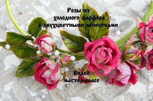 Здравствуйте! В данном видео покажу Вам как лепить маленькую кустовую розу с двухцветными лепестка, как лепить листья, как тонировать масляными красками заготовки; и как собирать  ободок из роз. фото 1