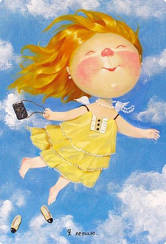 И снова я решила слепить эту воздушную прелесть Евгении Гапчинской для своей подруги, поскольку она великолепно передаёт наше летнее состояние! фото 7