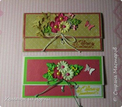Решила сделать конверты для денег, а за идею взяла конверты у Голубки (http://stranamasterov.ru/golubka)... Размер конвертов: 17,5 см*8,5 см фото 2