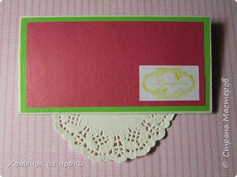 Решила сделать конверты для денег, а за идею взяла конверты у Голубки (http://stranamasterov.ru/golubka)... Размер конвертов: 17,5 см*8,5 см фото 8