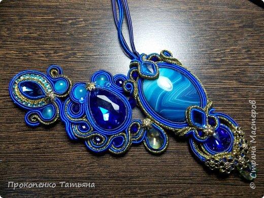 Собрала кристаллы,камушки ,бусинки синих оттенков фото 6