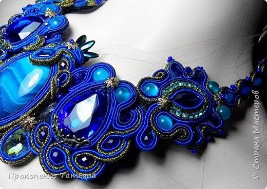 Собрала кристаллы,камушки ,бусинки синих оттенков фото 10