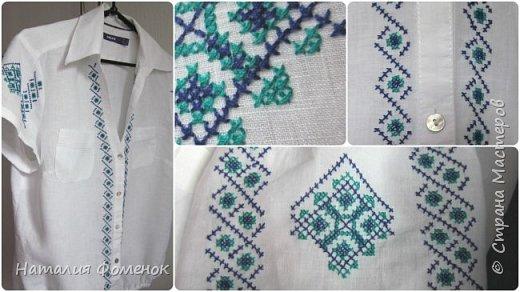 """Рубашка """"Народные мотивы сегодня"""" фото 6"""