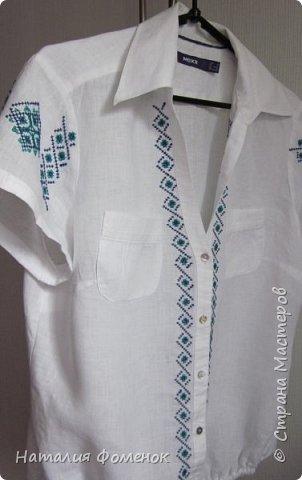 """Рубашка """"Народные мотивы сегодня"""" фото 2"""