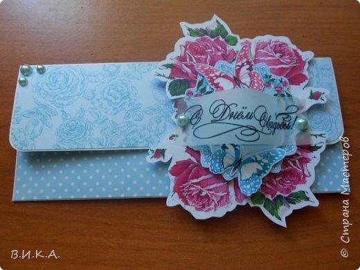 Свадебные конверты и коробочка для денег. фото 1