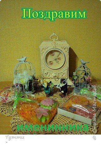 В сентябре празднуют дни рождения: ирэн божуа -2 сентября  Лёлик223 - 22 сентября  Альбина Николаевна-30 сентября