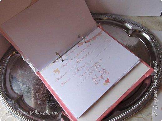 Книгу делала из тетради со сменными блоками.Обклеила красивой бумагой для скрапбукинга, украсила лентами, кружевом... фото 2