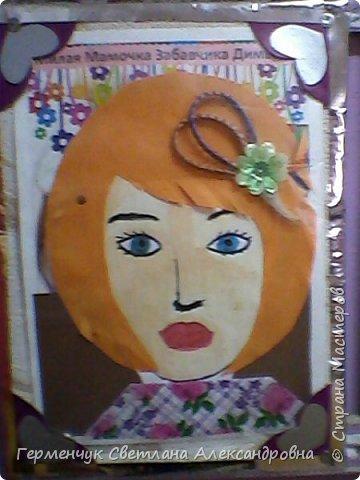 Ученики 3 класса  нарисовали и украсили  портреты своих мам. фото 24