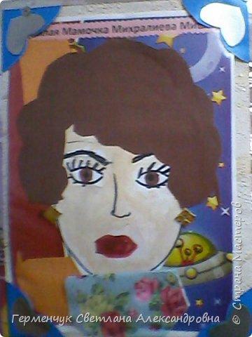 Ученики 3 класса  нарисовали и украсили  портреты своих мам. фото 1