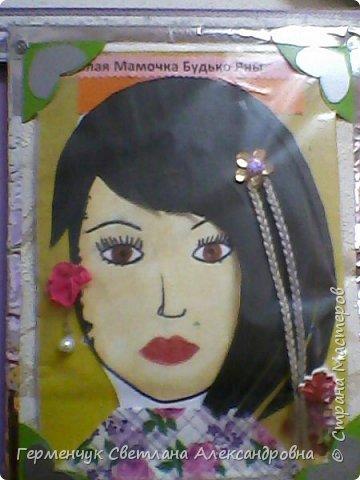 Ученики 3 класса  нарисовали и украсили  портреты своих мам. фото 2