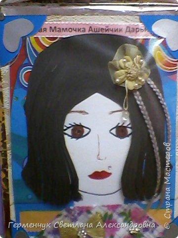 Ученики 3 класса  нарисовали и украсили  портреты своих мам. фото 5