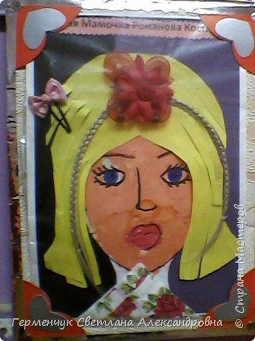 Ученики 3 класса  нарисовали и украсили  портреты своих мам. фото 7