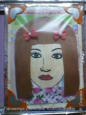 Ученики 3 класса  нарисовали и украсили  портреты своих мам. фото 8