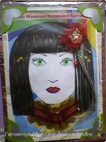 Ученики 3 класса  нарисовали и украсили  портреты своих мам. фото 9