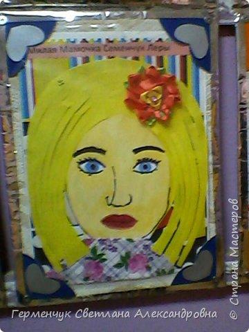 Ученики 3 класса  нарисовали и украсили  портреты своих мам. фото 15