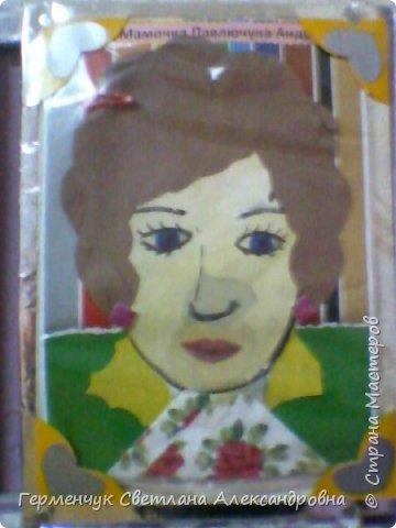 Ученики 3 класса  нарисовали и украсили  портреты своих мам. фото 20