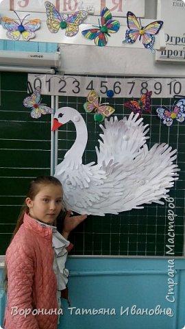 Наши солнышки.(У нас в классе существует традиция: в день рождения ребенка-его имя с поздравлением крепим над доской) фото 5